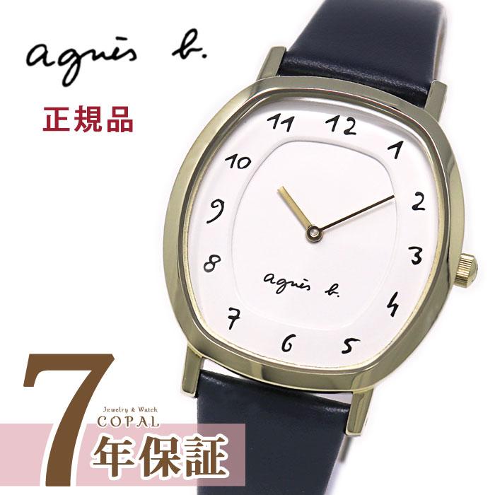アニエスベー 腕時計 fcsk928 agnes b. マルチェロ ファム トノー アニエス メンズ レディース ネイビー シャンパンゴールド 時計 誕生日プレゼント 記念日