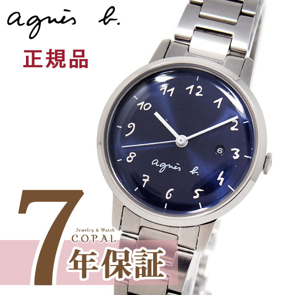 アニエスベー 時計 レディース FCSK934 ネイビー シルバー アニエス 腕時計 誕生日プレゼント 記念日 プレゼント