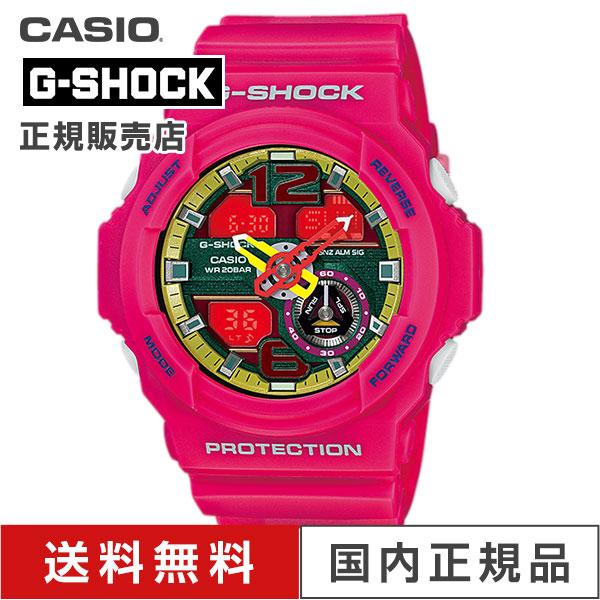 CASIO カシオ G-SHOCK ジーショック デジタル 腕時計 GA-310-4AJF 人気 メンズ レディース プレゼント