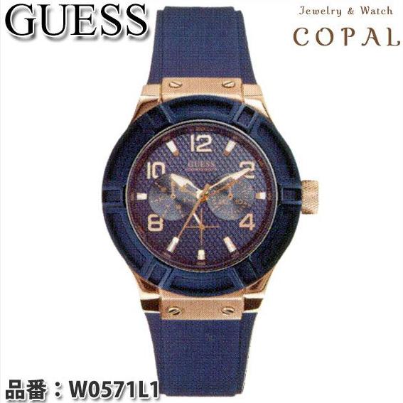 GUESS(ゲス)レディース腕時計(レギュラーサイズ・ネイビー・シリコンバンド)【JET SETTER】W0571L1【送料無料】※北海道・沖縄・離島を除く