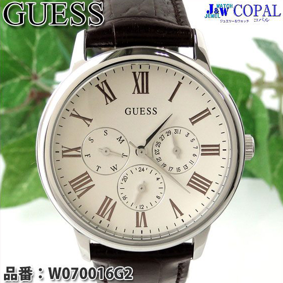 GUESS(ゲス)メンズ腕時計(ラージサイズ・クリーム・革バンド)【WAFER】W70016G2【送料無料】※北海道・沖縄・離島を除く