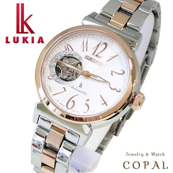 【時計クロス付き】セイコー ルキア LUKIA SSVM004 メカニカル 自動巻き 腕時計 レディース 【送料無料】