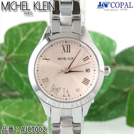 MICHEL KLEIN(ミッシェルクラン)レディース腕時計(ピンク・メタルバンド)AJCT002【送料無料】※北海道・沖縄・離島を除く