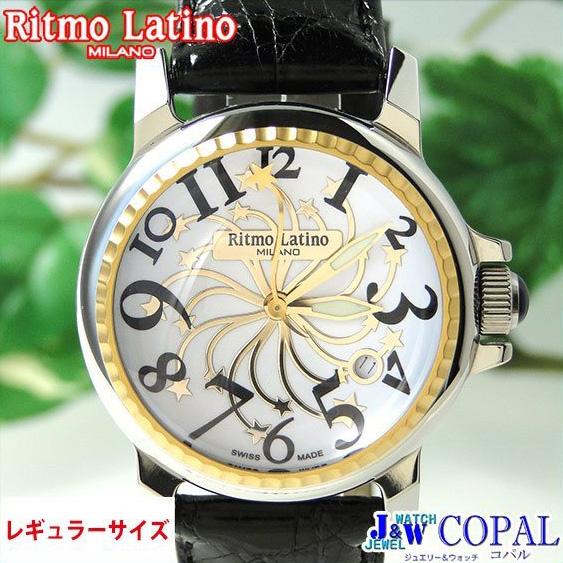 【男女兼用!女性に人気のRitmo Latino(リトモラティーノ)腕時計stella(ステラ)ブラック・レギュラーサイズ(ボーイズ)】リトモ人気の定番腕時計!