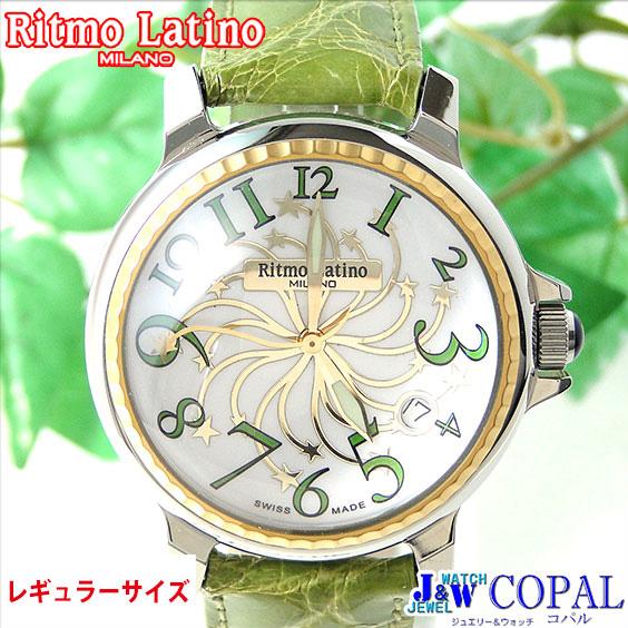 【男女兼用!女性に人気のRitmo Latino(リトモラティーノ)腕時計stella(ステラ)グリーン・レギュラーサイズ(ボーイズ)】リトモ人気の定番腕時計!