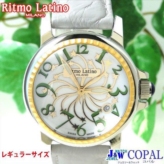 【男女兼用!女性に人気のRitmo Latino(リトモラティーノ)腕時計stella(ステラ)ホワイトバンド・レギュラーサイズ(ボーイズ)】リトモ人気の定番腕時計!