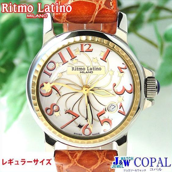 【男女兼用!女性に人気のRitmo Latino(リトモラティーノ)腕時計stella(ステラ)オレンジ・レギュラーサイズ(ボーイズ)】リトモ人気の定番腕時計!
