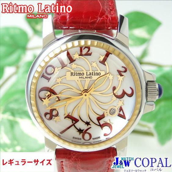 【男女兼用!女性に人気のRitmo Latino(リトモラティーノ)腕時計stella(ステラ)レッド・レギュラーサイズ(ボーイズ)】リトモ人気の定番腕時計!【送料無料】※北海道・沖縄・離島を除く