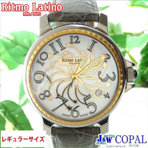 【男女兼用!女性に人気のRitmo Latino(リトモラティーノ)腕時計stella(ステラ)グレー・レギュラーサイズ(ボーイズ)】リトモ人気の定番腕時計!