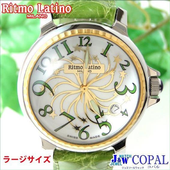 【モデルサイズの女性にも人気のRitmo Latino(リトモラティーノ)腕時計stella(ステラ)グリーン・ラージサイズ(メンズ)】リトモ人気の定番腕時計!