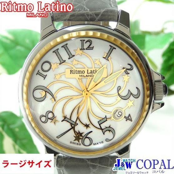 【モデルサイズの女性にも人気のRitmo Latino(リトモラティーノ)腕時計stella(ステラ)グレー・ラージサイズ(メンズ)】リトモ人気の定番腕時計!