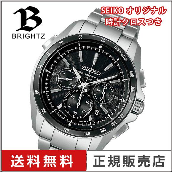SEIKO セイコー BRIGHTZ ブライツ SAGA163 メンズ腕時計 WATCH チタン ダイヤシールド ソーラー電波修正 ソーラーウォッチ 10気圧防水 サファイアガラス スーパークリアコーティング