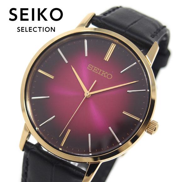 セイコー セレクション ゴールドフェザー 腕時計 scxp128 SEIKO ピンクグラデーション ペア メンズ 流通限定モデル 時計 プレゼント