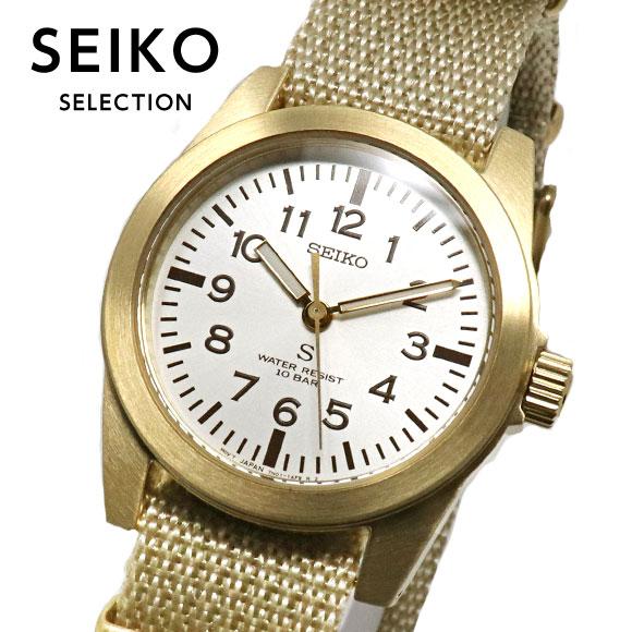 セイコーセレクション SEIKO SELECTION SUS デザイン復刻モデル 流通限定モデル 腕時計 メンズ レディース ユニセックス nano・universe SCXP158