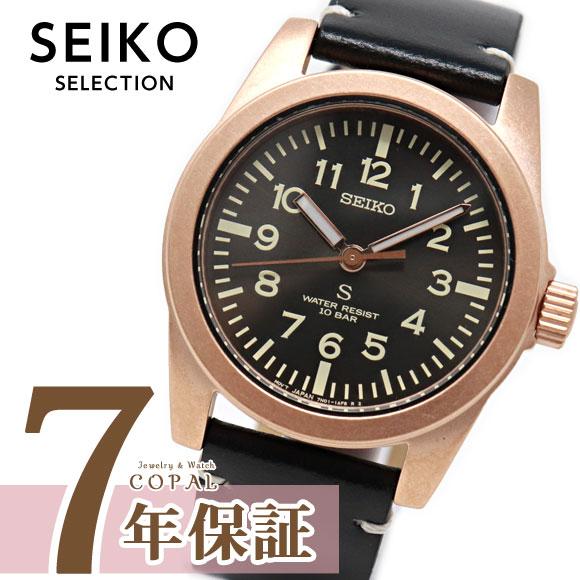 【時計ケース付き】 セイコーセレクション SEIKO SELECTION 腕時計 メンズ nano・universe Special Edition SCXP172