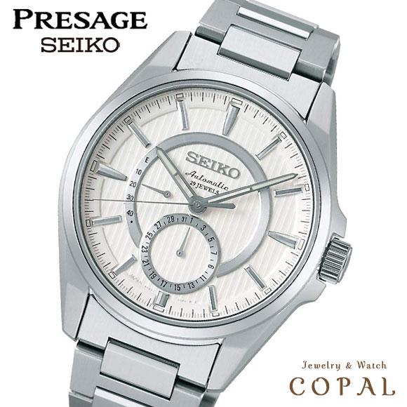 セイコー 腕時計 プレサージュ SARW007 SEIKO 腕時計 PRESAGE メンズ メカニカル 自動巻 (手巻つき) ウォッチ カーブサファイアガラス 日常生活用強化防水 (10気圧)シースルーバック 【送料無料】