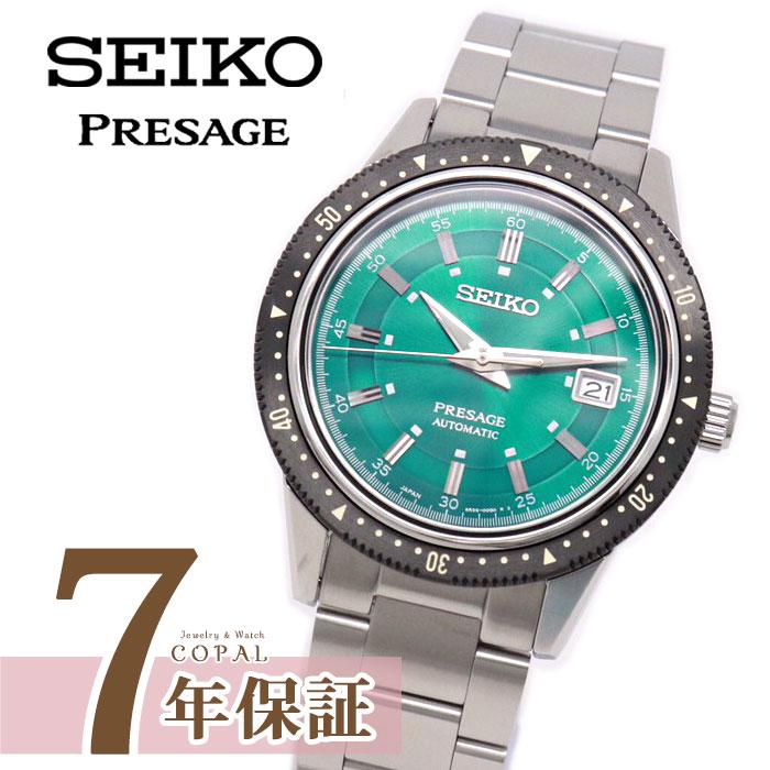 【国産高級腕時計スタンド付き】 セイコー プレサージュ 2020限定モデル SARX071 SEIKO 腕時計 PRESAGE メンズ メカニカル 自動巻 手巻つき ウォッチ サファイアガラス 日常生活用強化防水【送料無料】