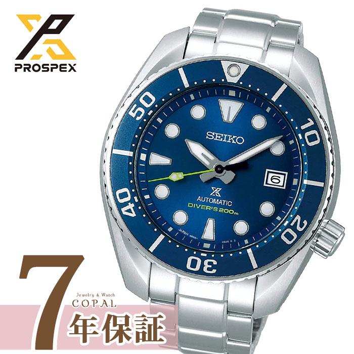 【SEIKOボトル付き】SEIKO セイコー PROSPEX プロスペックス SBDC113 ダイバースキューバ メカニカル 自動巻き JAPAN Collection 2020 コアショップ専用 流通限定モデル 腕時計 メンズ スモウ SUMO 7月24日発売予定