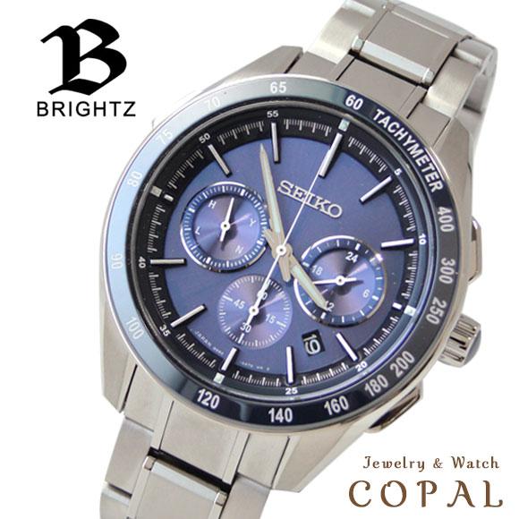 【時計クロス付き】 セイコー ブライツ SEIKO BRIGHTZ腕時計 SAGA181 ソーラー 電波 クロノグラフ メンズ 時計 ウォッチ【送料無料】