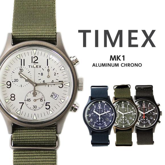 タイメックス TIMEX 腕時計 MK1 アルミニウム クロノ TW2R67600 TW2R67700 TW2R67800 TW2R67900 時計