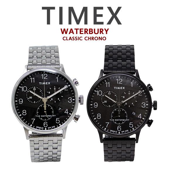 タイメックス TIMEX 腕時計 ウォ-ターベリー クラシック クロノ TW2R71900 TW2R72200 時計