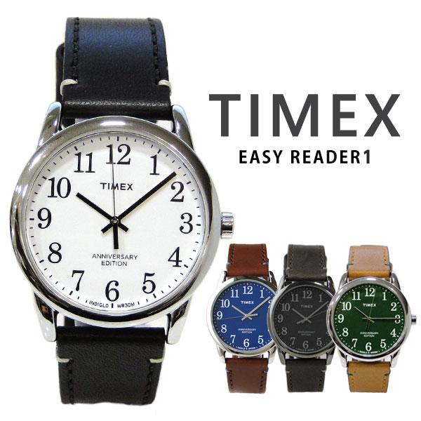 TIMEX タイメックス 腕時計 40周年記念モデル TW2R35700 TW2R35800 TW2R35900 TW2R36000 TIMEX timex easyreader イージーリーダー 男女兼用 ペアウォッチ にもオススメ