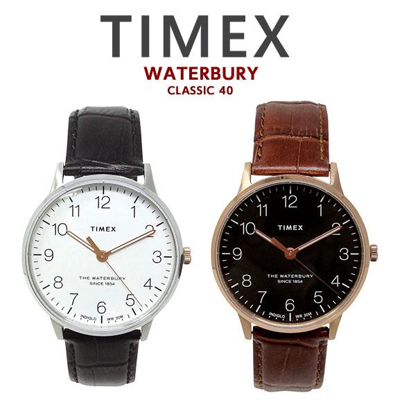 タイメックス TIMEX 腕時計 ウォ-ターベリー クラシック40 TW2R71300 TW2R71400 時計