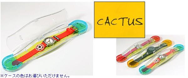 CACTUS カクタス 時計 ブルー 20代 30代 彼氏 メンズ 人気 ブランド バレンタイン