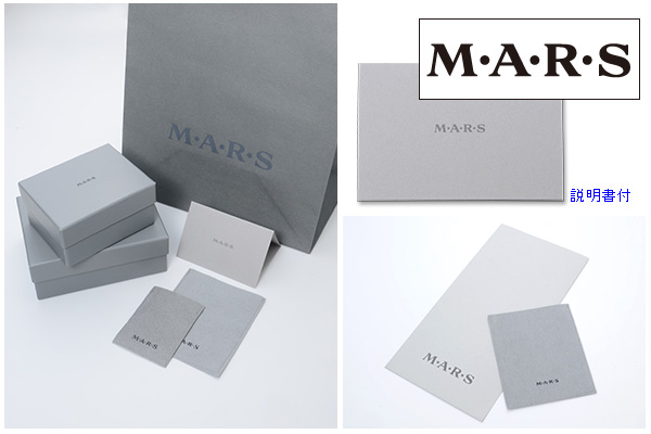 M A R S Silver Bracelet Gift Wrapping 20s 30s Boyfriend Mens Birthday Celebration Christmas Gifts Wife Presents Mars