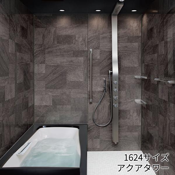 品質保証 リクシル スパージュ PX1624 標準仕様 戸建て用システムバスルーム, クロバネマチ 6cc26ca3