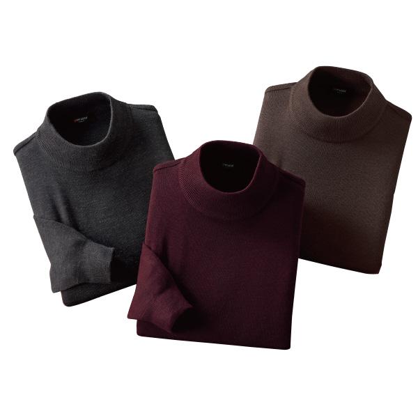 ウール混ハイネックセーター 3色組