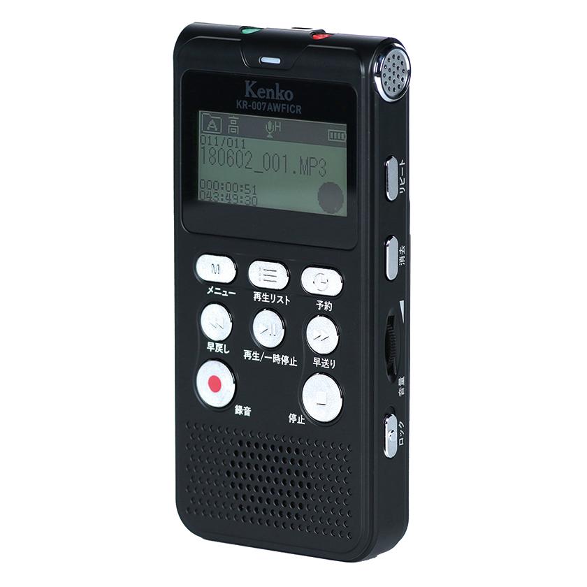 集音機能付きボイスレコーダー - 熟年時代 ペガサスショップ