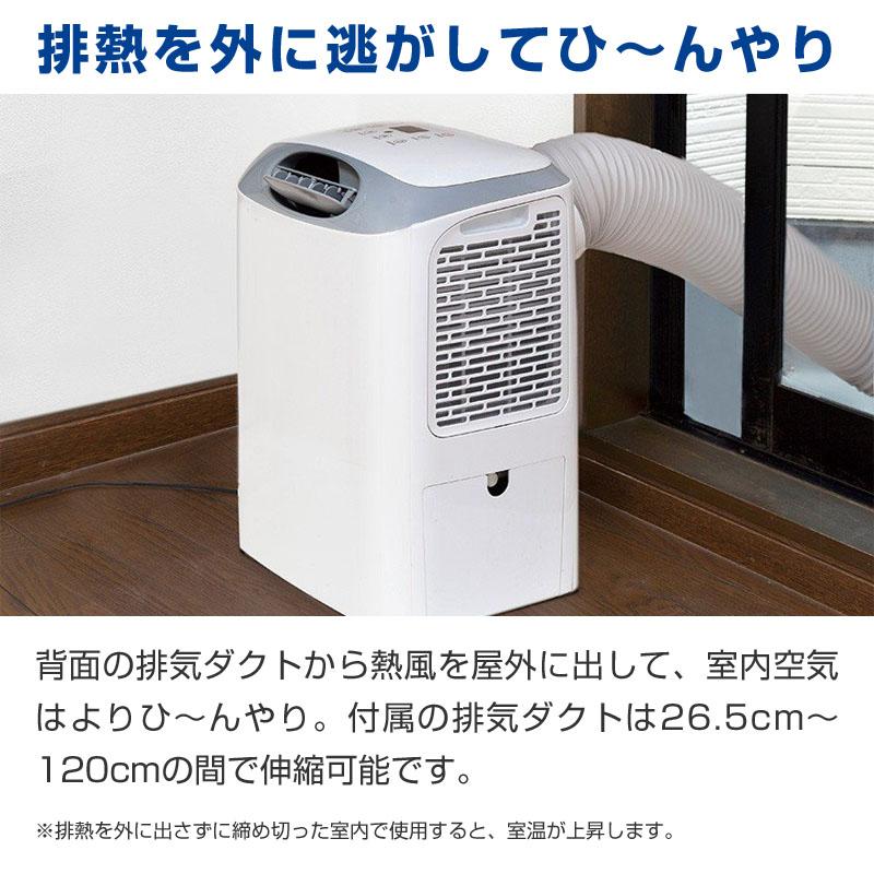 ナノ 冷風 機