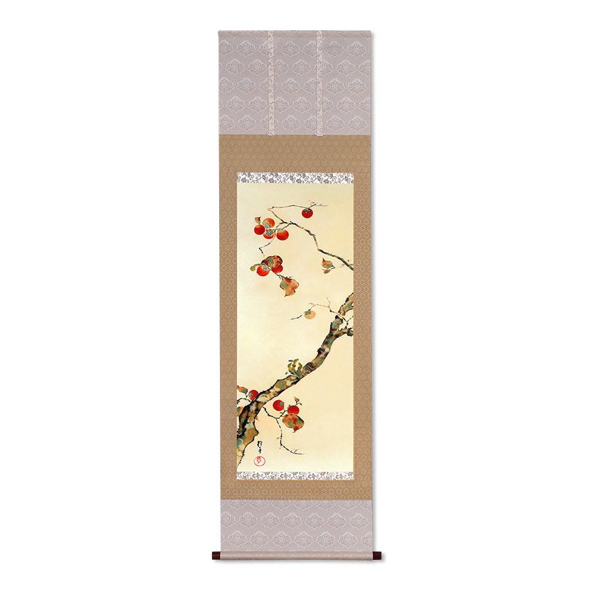 複製掛軸 酒井抱一 「十二か月花鳥図」 十月 「柿に目白図」