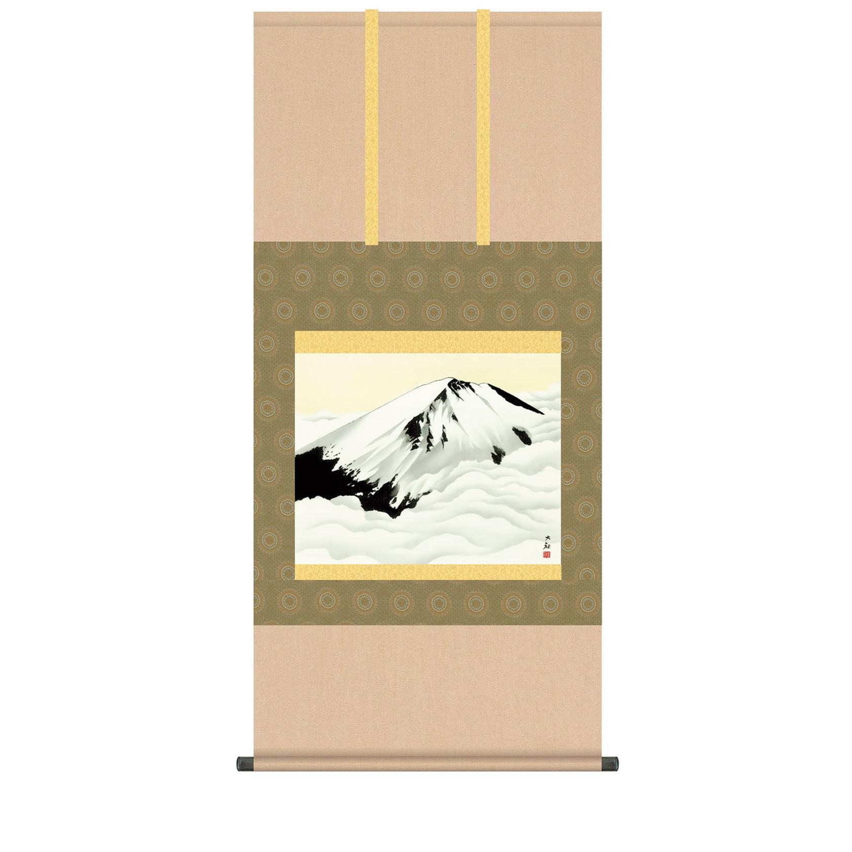 横山大観 作品 「富士聳ゆ(ふじそびゆ)」 高級掛軸 インテリア