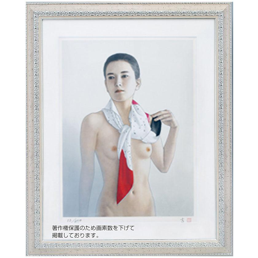 絹のスカーフ 高塚省吾 (原画制作年 1990年) リトグラフ
