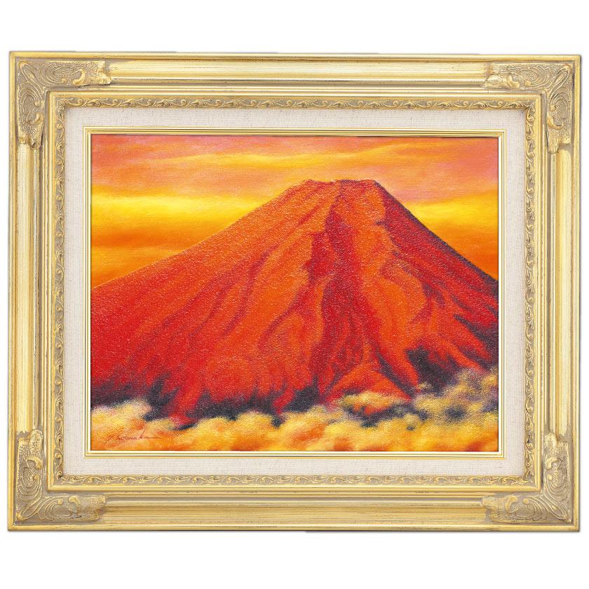 肉筆油彩画 「赤富士」里中 游 F10号 美術品 油絵 インテリア 額縁付き