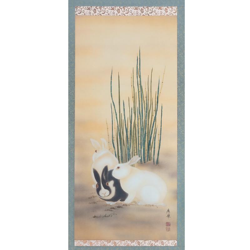 円山応挙 名作十二撰 2月 木賊兎図 掛軸 掛け軸