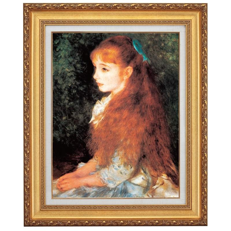 少女のどこか恥じらう表情が初々しい ルノワール 少女イレーヌ F10号 立体複製名画 美術品 レプリカ