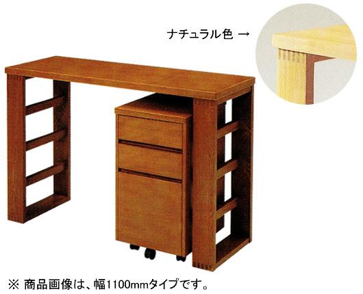木製デスク デスクセット (デスク+ワゴン)幅110 奥行40cm: パソコンデスク 木製 勉強机 大人 子供 平机 シンプル ナチュラル ブラウン タモ材 送料無料 K-Style