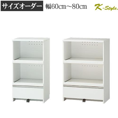 レンジ台 奥行470 幅610 ~ 800 mm: 完成品 サイズオーダー 日本製 レンジボード 収納 キッチン 送料無料 K-Style