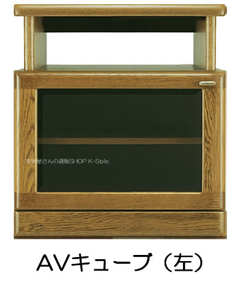 浜本工芸 AVキューブボード HM: 浜本工芸 テレビ台 木製 テレビボード 完成品 日本製 高品質 K-Style