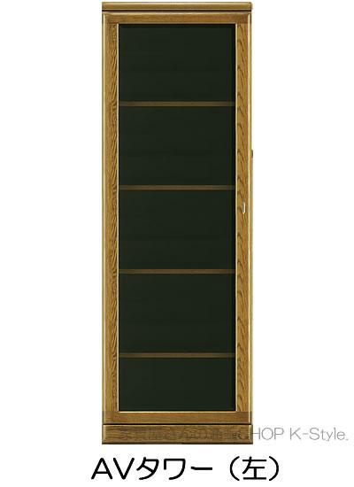 浜本工芸 AV タワーラック HM: 浜本工芸 リビング用 タワーチェスト 完成品 日本製 高品質 K-Style