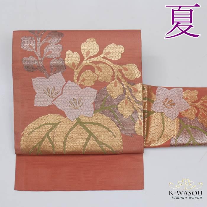 【夏袋帯 絹】絽袋帯 二重太鼓 日本刺繍高級帯 仕立て上がり帯 a2m5【中古】リサイクルの逸品高級袋帯
