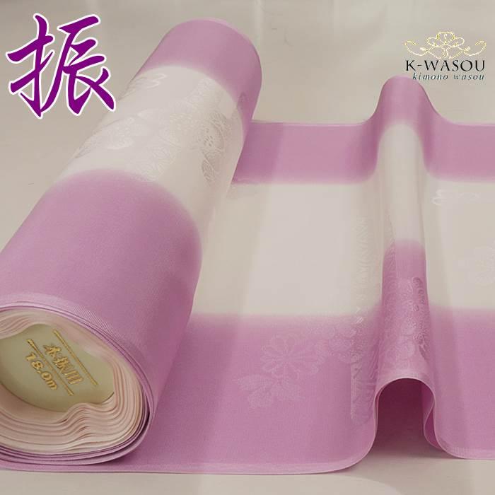 振袖用長襦袢の反物 正絹 新品 アウトレット 長襦袢 紫色 振袖 成人式襦袢 反物 在庫処分 激安 襦袢生地 a6m0 送料無料