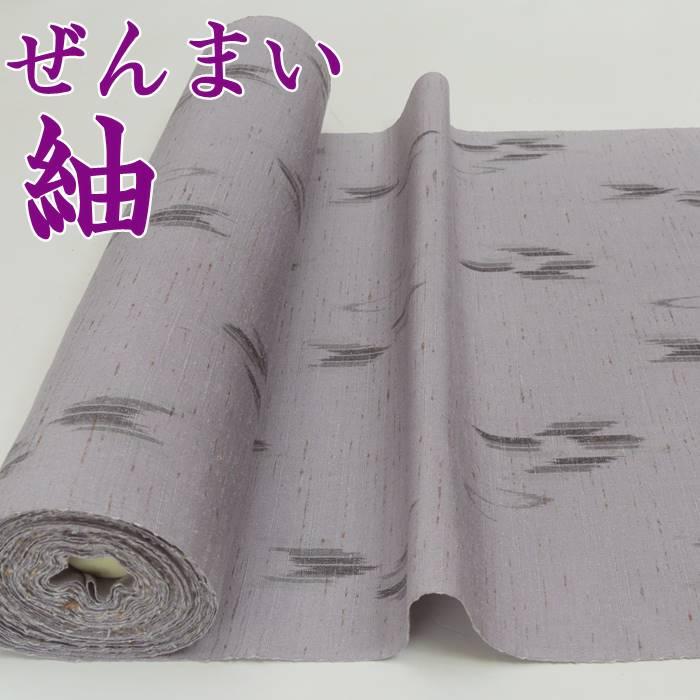ぜんまい紬 反物 真綿織物 ぜんまい絣反物 在庫処分 アウトレット【つむぎ 反物】在庫処分激安 a6m7 着尺反物 カジュアル着物