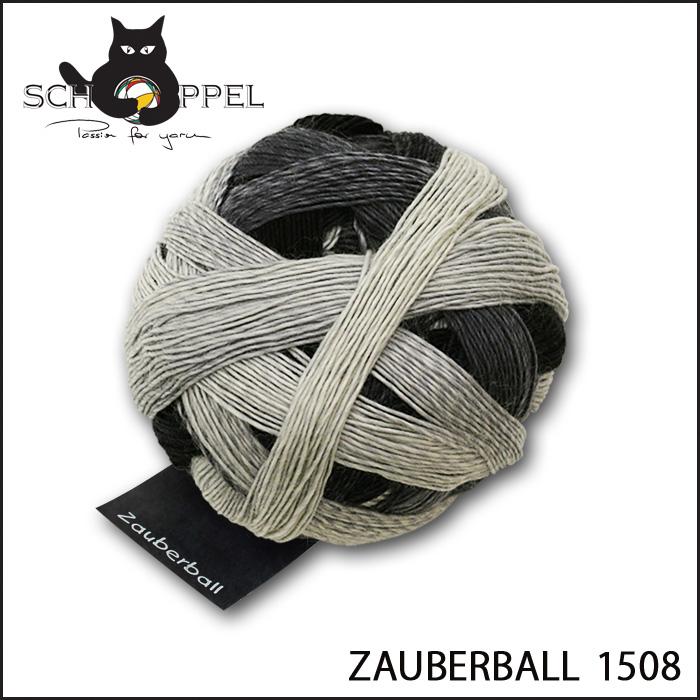 再再販 クロネコDM便 ネコポス不可 ショッペル SCHOPPEL 1508 ZAUBERBALL 靴下用毛糸 新作製品、世界最高品質人気!
