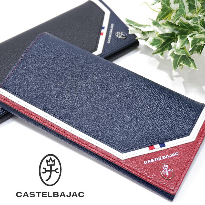 カステルバジャック CASTELBAJAC レグレ 長財布 かぶせ フラップ メンズ 本革 牛革 レザー 035612 ブランド