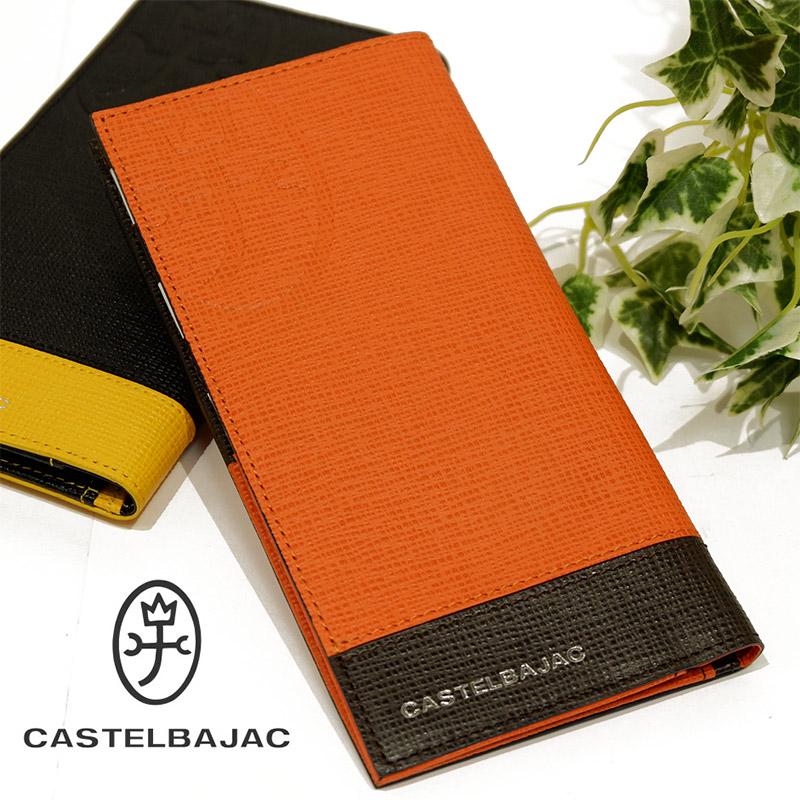 カステルバジャック CASTELBAJAC アルル メンズ 縦型 長財布 かぶせ フラップ 純札入れ 本革 牛革 レザー 067603 ブランド 小銭入れなし