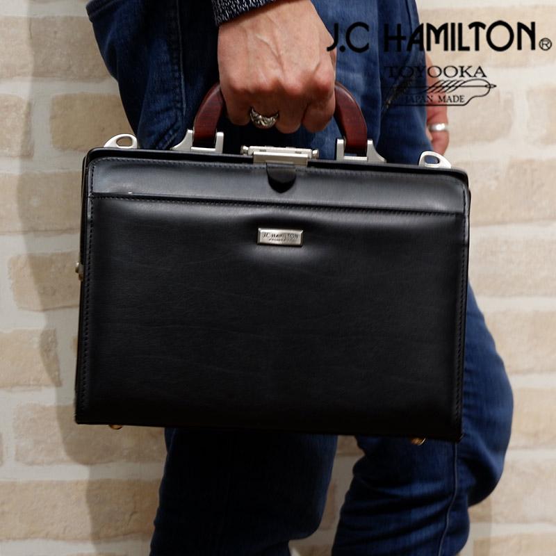 ハミルトン HAMILTON 鍵付き 2way ブリーフケース 斜め掛け ビジネスバッグ メンズ B5 ショルダー付き 自立 通勤 ブランド 22312 27-22312